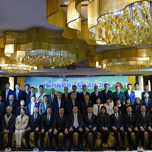 北區營商座環境座談會2019