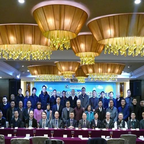 北區營商環境座談會2018