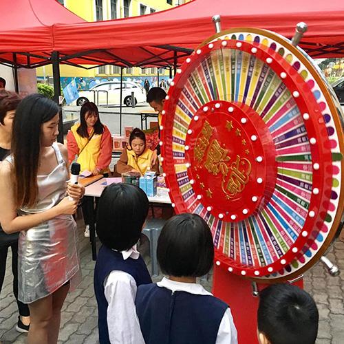 第十一屆北區消費嘉年華街頭表演及輪盤抽獎