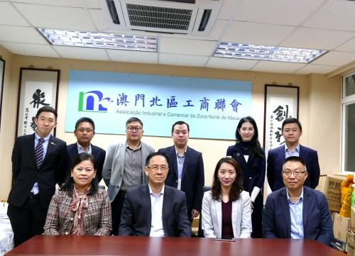 中聯辦(經濟部)及澳門跨境電子商務行業協會到訪本會