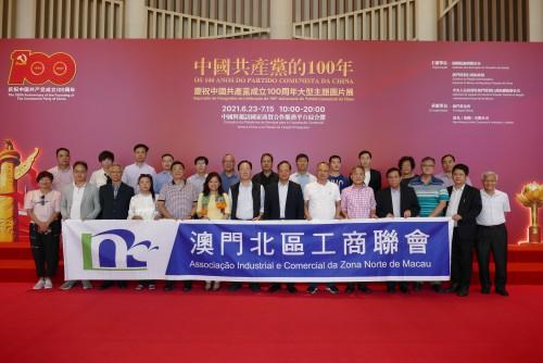 參觀慶祝中國共產黨成立100周年大型主題圖片展