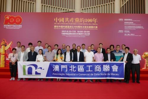 參觀「慶祝中國共產黨成立100周年大型主題圖片展」